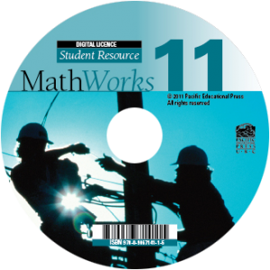MathWorks 11 Student Resource Digital Licence
